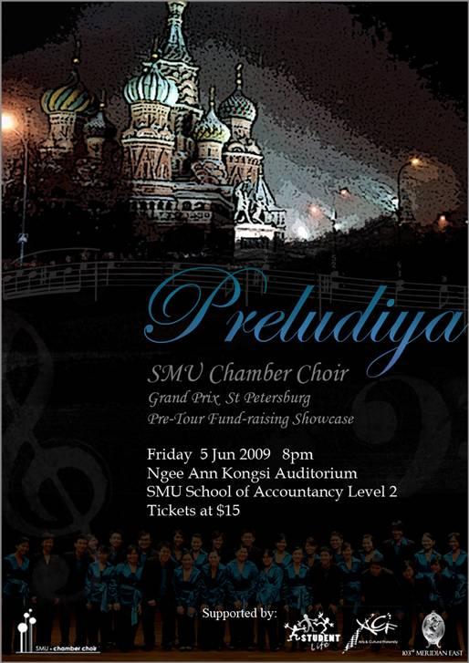 Preludiya - Fund raising concert by SMU Chamber Choir